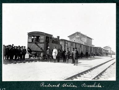 L'Eastern Railway et la ligne de Beesheva, construites par les autorités ottomanes en Palestine pendant la Première Guerre Mondiale.
