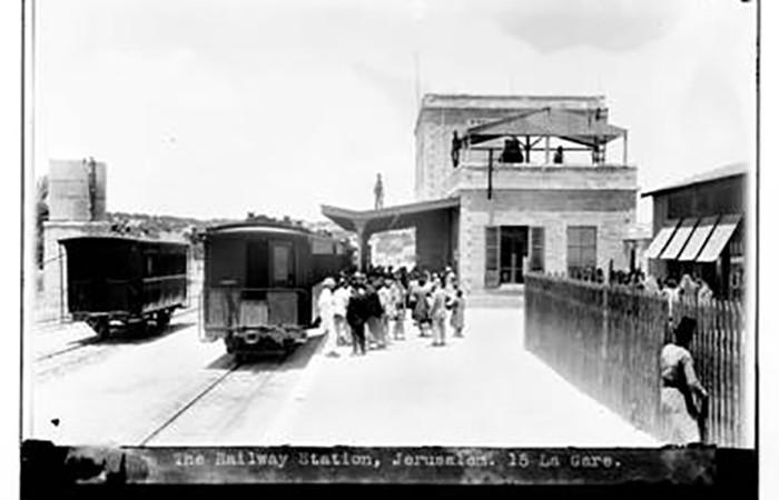 Station ferroviaire de la gare de Jérusalem à la fin du XIXème siècle.