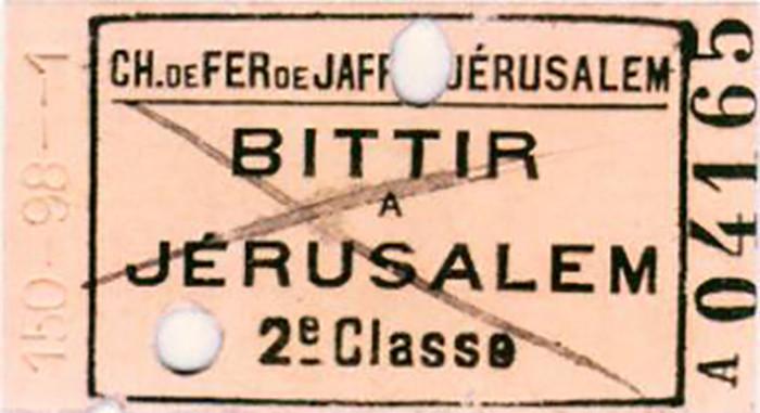 Ticket de train de la ligne Jaffa-Jerusalem en partance du vilage de Bittir (Palestine).