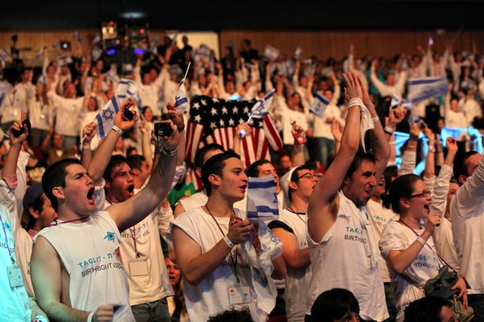 Désunion du peuple juif, qui a le plus à perdre ?