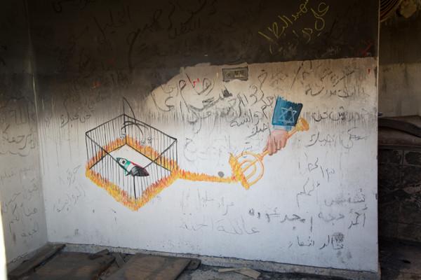3/3 Dans la maison brûlée des Dawabshé, des graffitis à la mémoire des victimes ornent les murs. Ali Dawabshé, 18 mois, est mort à la suite des blessures causées par l'incendie. © TD/CTS