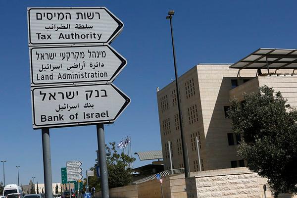 Est-il si facile de parler arabe dans l'Etat Hébreu ?