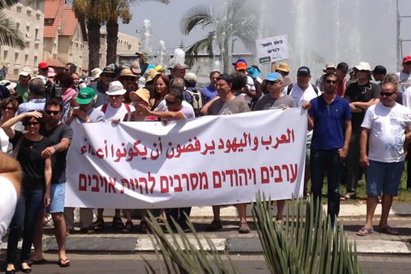 Peu nombreuses mais pas muettes, les voix pour la paix en Israël