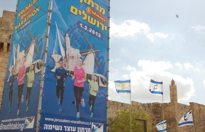 Affiche du Marathon à la Tour de David. (Album 1/8 Julio de la Guardia)