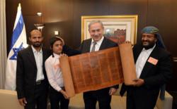 Un des derniers groupes de juifs du Yémen émigre en Israël