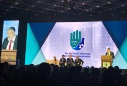 A Jérusalem, un forum contre toutes les formes de haine