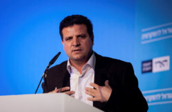 Élections israéliennes: la nouveauté de la liste unitaire arabe