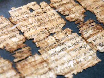 Des fragments des Manuscrits de la Mer Morte mis sur le marché
