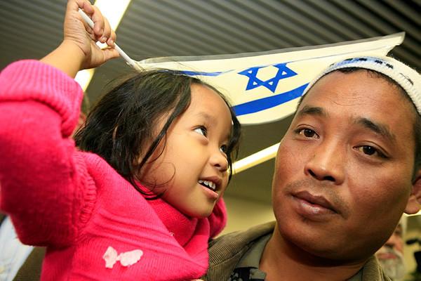 Une tribu d'Israël retrouvée ?