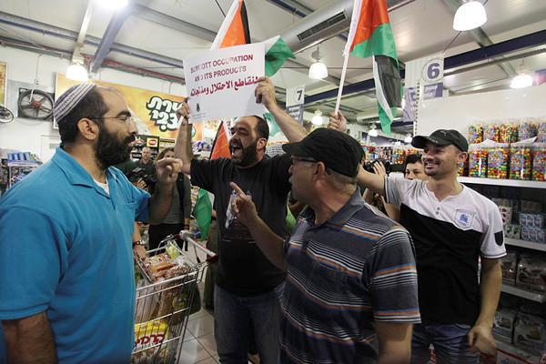 L'économie israélienne s'inquiète des menaces de Boycott international