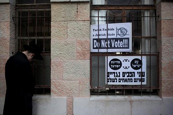 Ils n'ont pas voté et seront bientôt enrôlés