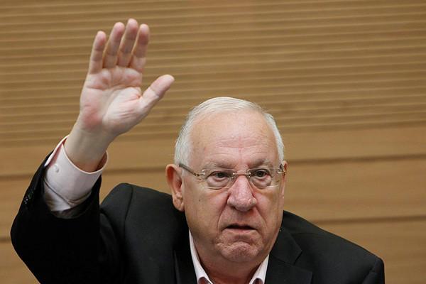 10 juin 2014 : élections présidentielles en Israël