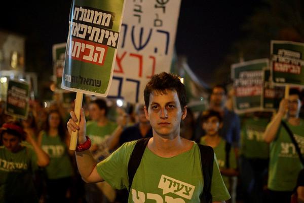 Ces Israéliens qui veulent croire à la paix