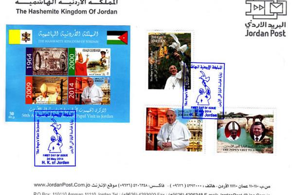 Les productions jordaniennes : trois timbres et un feuillet.