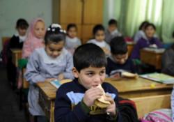Le Hamas veut adopter une nouvelle loi sur l'éducation Gaza