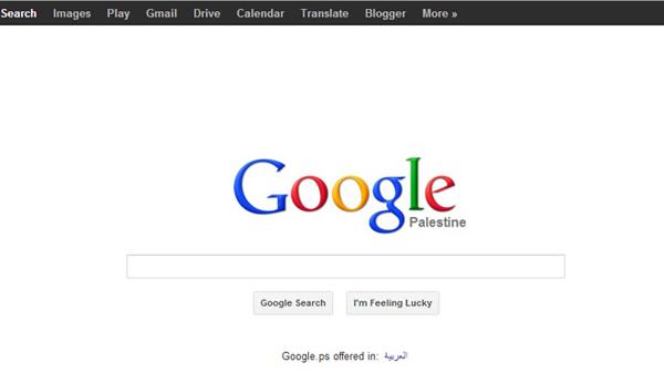 Google découvre la Palestine
