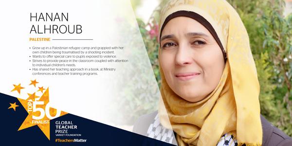 Une enseignante palestinienne finaliste d'un prix international