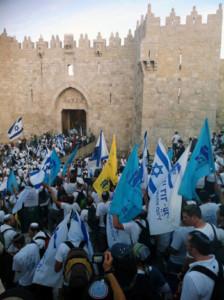 Le « jour de Jérusalem » et ses contrastes