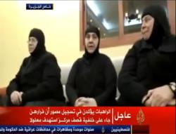 L'Evêque orthodoxe syriaque de Homs appelle à la libération immédiate des soeurs de Maaloula
