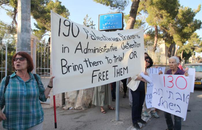 Manifestations de soutien aux prisonniers en détention administrative