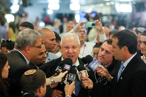Reouven Rivlin: 10e Président de l'Etat Hébreu