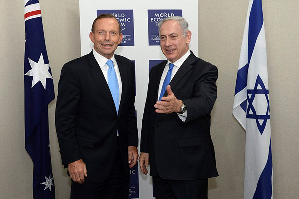 Pour l'Australie, Jérusalem-Est n'est plus «occupée»