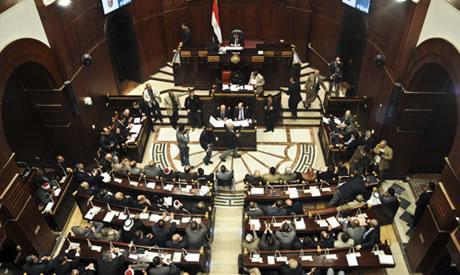 Une nouvelle Constitution pour l'Égypte