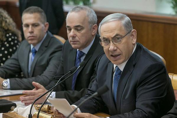 Etat juif et démocratique ?