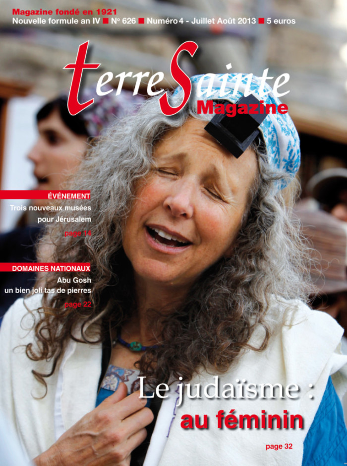 Terre Sainte magazine, le numéro d'été est sorti