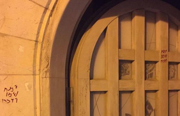 Nouvelles inscriptions anti-chrétiennes à la Basilique de la Dormition sur le Mont Sion