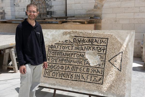 Une mosaïque byzantine retrouvée porte de Damas à Jérusalem