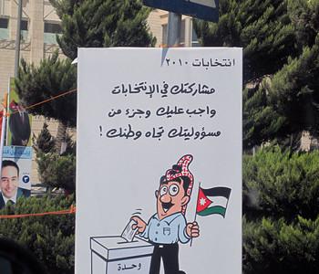 Jordanie: vers une victoire des loyalistes aux législatives