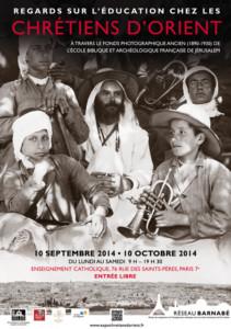 Paris exposition: Quand l'éducation d'aujourd'hui regarde l'éducation d'hier