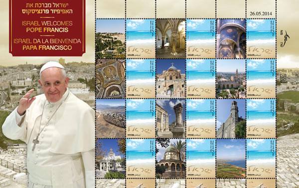 La plage de timbres émis par Israël. (Cliquez sur l'image pour la galerie)