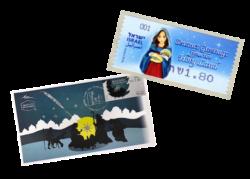 Le Noël des services postaux israéliens