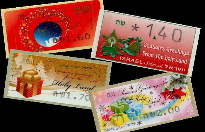 Galerie de timbres automatiques israéliens émis à l'occasion du Noël ces dernières années.