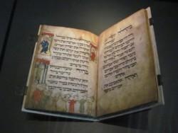 Un nouveau chapitre pour la Bibliothèque nationale d'Israël