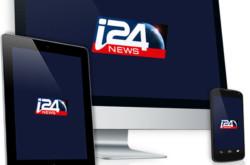 i24News J-5 : Une nouvelle chaîne d'info en direct d'Israël