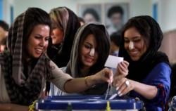 Quand les sparadraps envahissent Téhéran