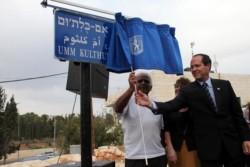 Jérusalem, au nom des femmes