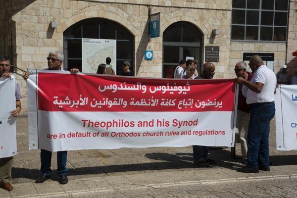 Appel à la démission du patriarche orthodoxe Theophilos III