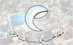 Jordanie: première fête interreligieuse de l'Annonciation