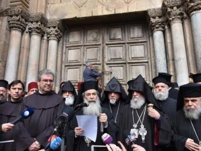 Comprendre la crise du Saint-Sépulcre