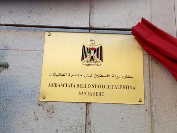 La Palestine inaugure son ambassade au Vatican