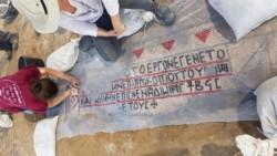 Une mosaïque de 1500 ans révèle le passé géorgien d'Ashdod