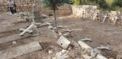 Israël: nouvel acte de vandalisme antichrétien à Beit Gemal