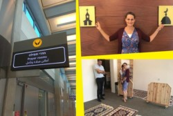 Aéroport Ben Gurion: un espace de prière pour les non-juifs