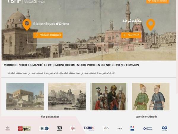 Bibliothèques d'Orient: 7000 trésors partagés en ligne
