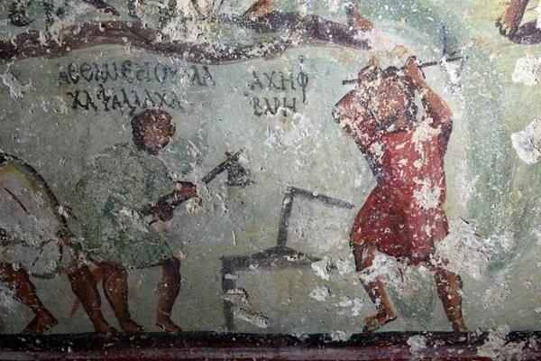 Jordanie : Capitolias racontée dans une antique BD araméenne