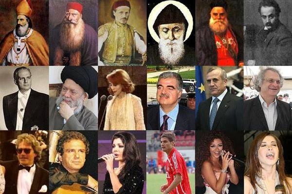 Nos ancêtres les Cananéens ou l'ascendance des libanais